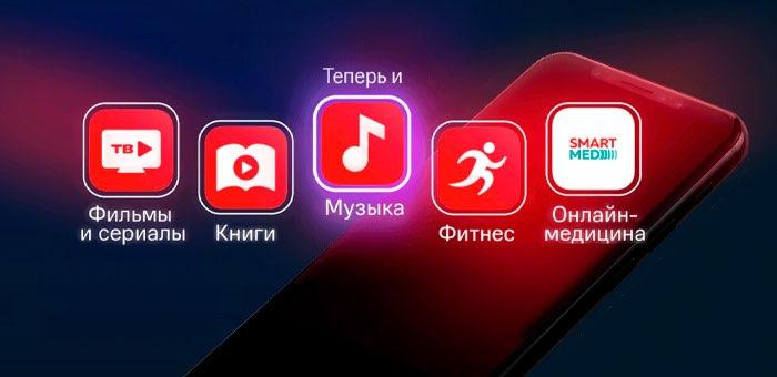 #БудьДома: до конца мая цифровые сервисы в едином пакете от МТС всего за 1 рубль