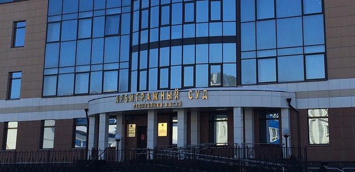 Начался поиск кандидатов на должность председателя Арбитражного суда Республики Алтай