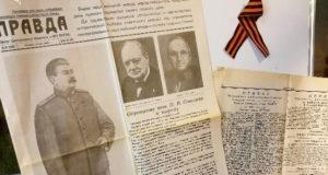 Репринты газеты «Правда» за 10 мая 1945 года раздают волонтеры в Горном Алтае