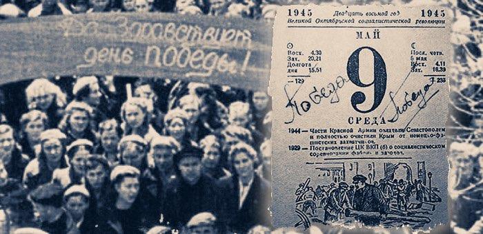 Счастье в этот день побывало в каждом доме! Как 75 лет назад встречали победу жители Горного Алтая