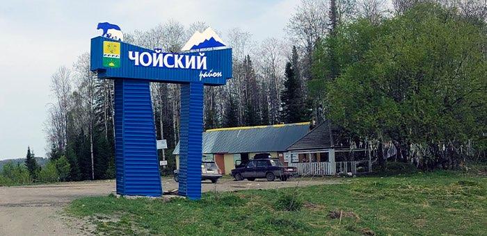Четыре инвестора в Чойском районе вложат в свои проекты 90 млн рублей