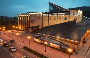 «Ночь музеев» пройдет 18 мая в онлайн-режиме