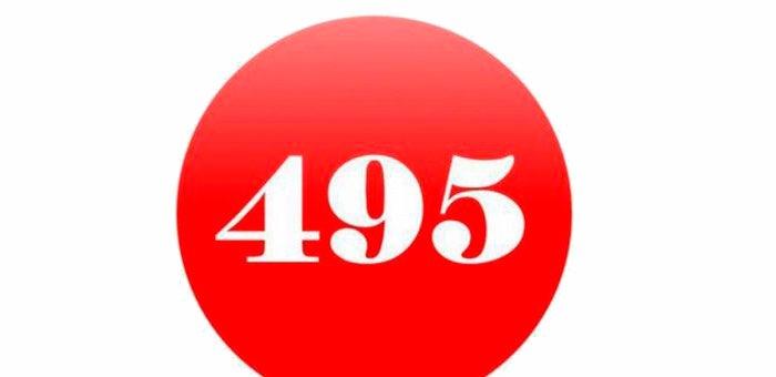 Подключение прямого номера 495 по тарифу «Рекламный»