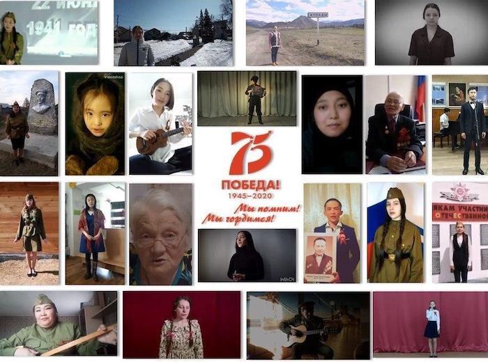 Подведены итоги конкурса «Мы помним! Мы гордимся!»