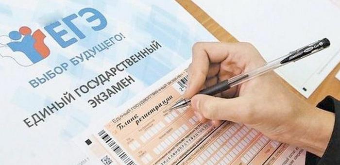 1403 человека будут сдавать ЕГЭ в Республике Алтай