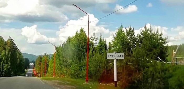 «Ситуация с коронавирусом в Турочакском районе осложняется»