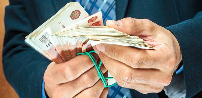 Коррупционер заплатил почти 3 млн рублей штрафа