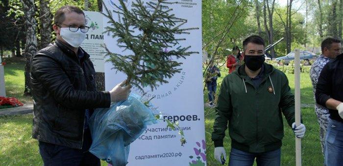 Более 28 тысяч деревьев высадили в Республике Алтай в рамках акции «Сад памяти»
