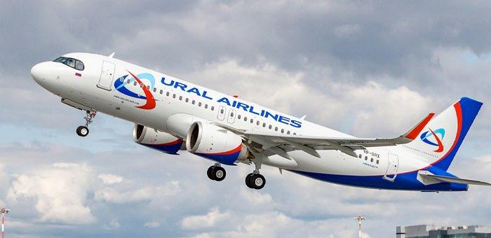 «Уральские авиалинии» открывают рейсы в Горно-Алтайск из Москвы и Екатеринбурга