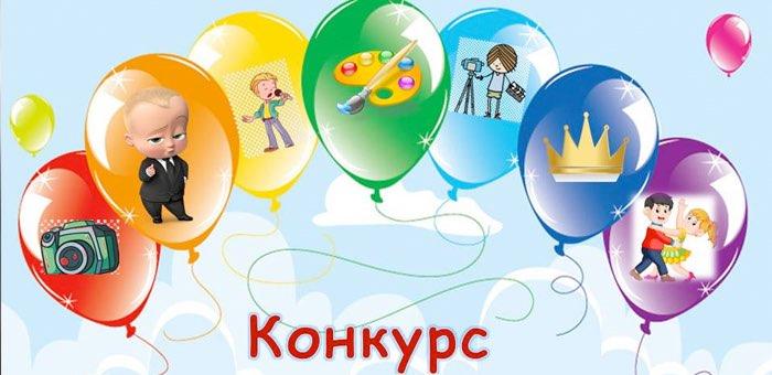 Подведены итоги конкурса «Лучшие дети Горно-Алтайска»