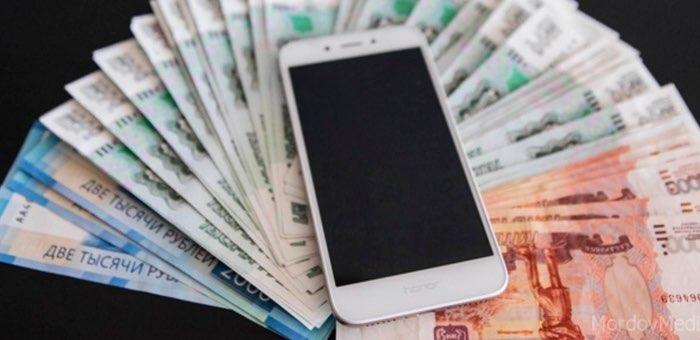 И вновь «бонусы от банка»: горожанка потеряла 43 тысячи рублей