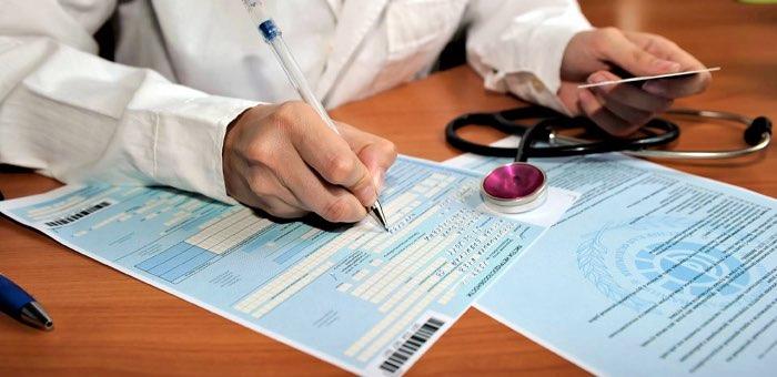 Не надейтесь на «халяву»: Роспотребнадзор разъяснил, как работает страховка от коронавируса