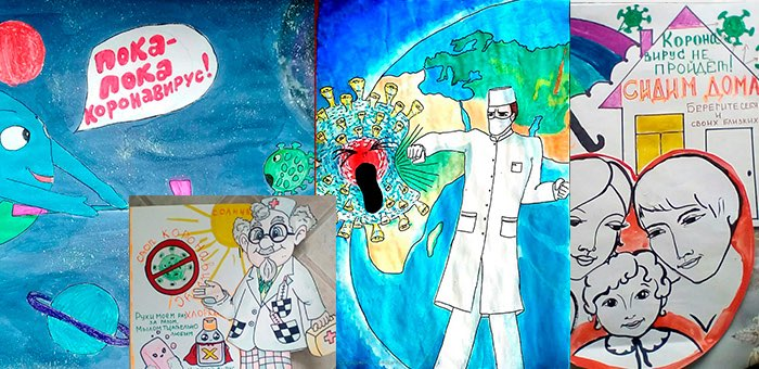 Определены победители конкурса рисунков «Стоп, коронавирус!»