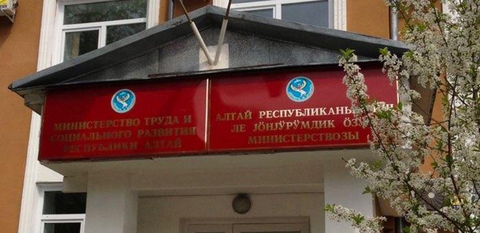 Коронавирус выявлен у пяти сотрудников Минтруда