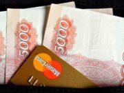 Среднеарифметическая, медианная и модальная: какие зарплаты получают в Республике Алтай