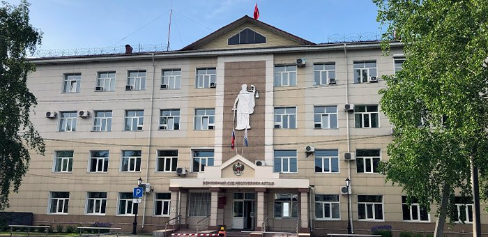 Зампред Верховного суда республики Валерий Сарбашев уходит в отставку