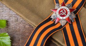 Мероприятия, посвященные 75-летию Победы, пройдут 24 июня