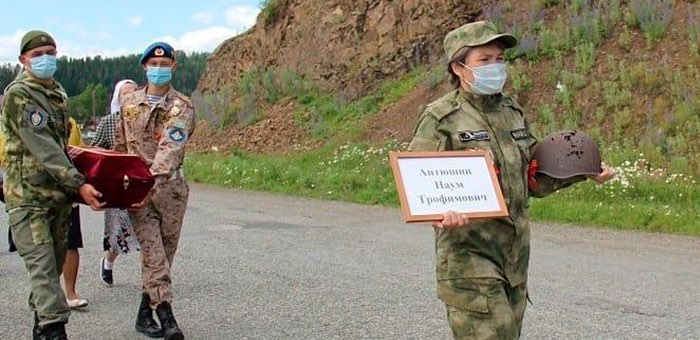 Прах красноармейца Наума Антюшина захоронили в Паспауле