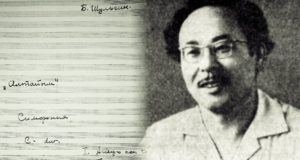 Найдена полная партитура первой алтайской симфонии «Алтайым» Бориса Шульгина