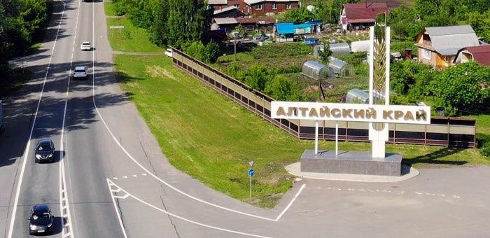 В Алтайском крае сегодня возобновляется работа турбаз и общепита