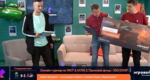 Определились победители сибирского онлайн-турнира на «Кубок Ростелекома»