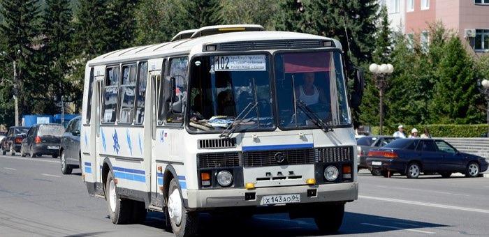 1 июля проезд в общественном транспорте будет бесплатным