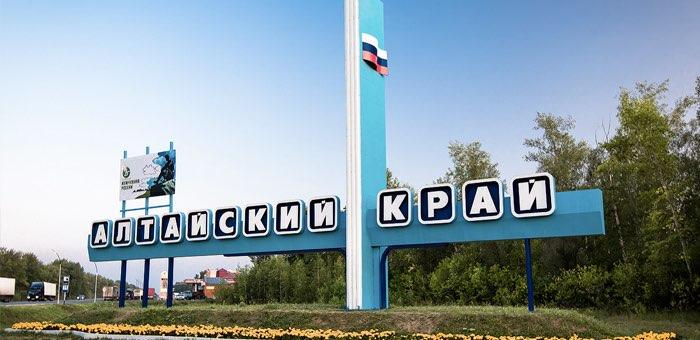 Алтайский край открыл границы с другими регионами
