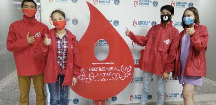 Акция «Оставайся донором» проходит в Республике Алтай
