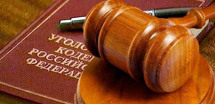 Вступил в силу приговор в отношении бывшего мэра Виктора Облогина