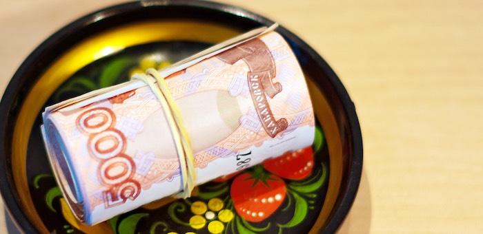 Пенсионерка потеряла все сбережения, соблазнившись на обещание бонусов