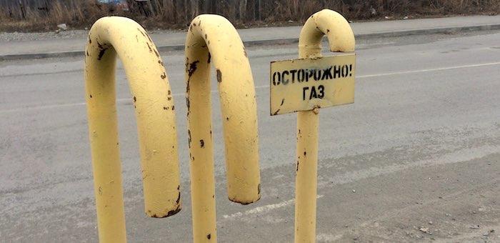 Более 600 домовладений смогут подключиться к газу в Горно-Алтайске в этом году