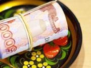 Житель Тихонькой, получивший субсидию на открытие бизнеса, осужден за мошенничество