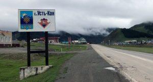 Почему произошла вспышка коронавируса в Усть-Канском районе? Отвечают специалисты