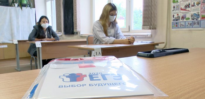 ЕГЭ по физике и истории сдавали сегодня выпускники на Алтае