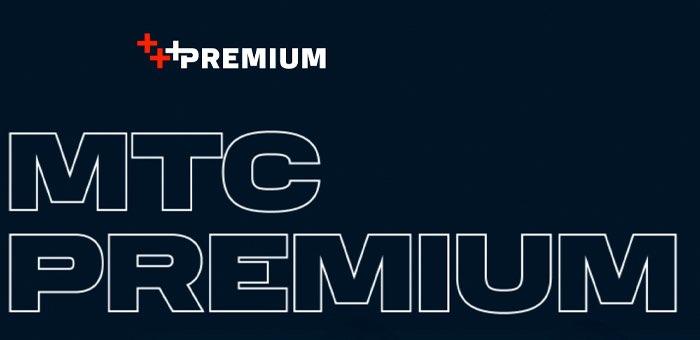 МТС запускает программу привилегий МТС Premium