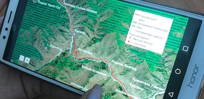 Студенты создали электронный путеводитель по Улегемской долине