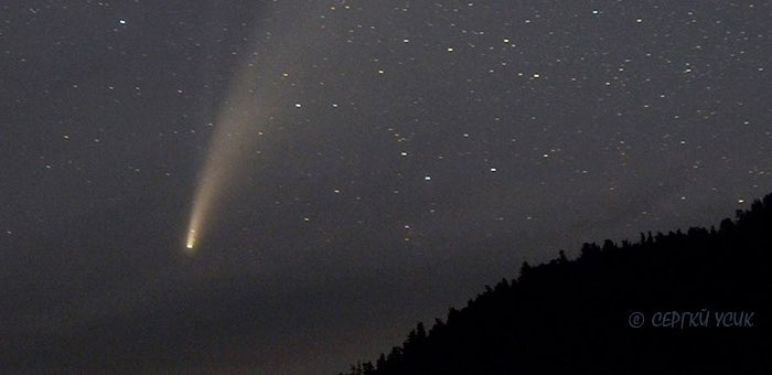 Комета C2020 F3 Neowise выходит на пик яркости