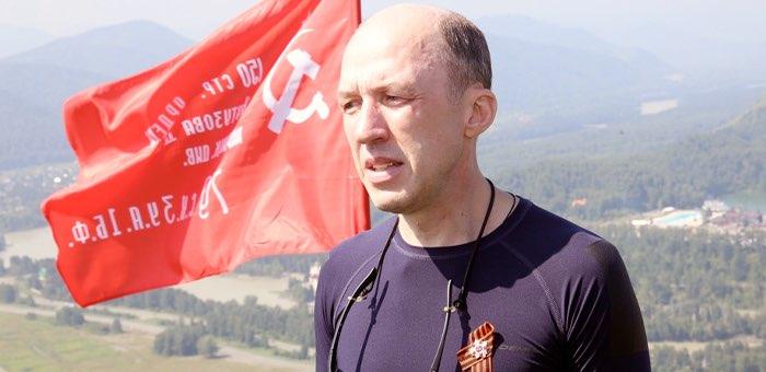 Акция «75 вершин Победы» завершилась в Республике Алтай
