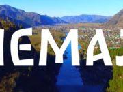Дизайн для Чемала. «Туристическая мекка Горного Алтая» в поисках оригинального стиля