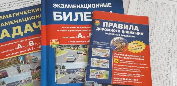 Подросток, нарушивший несколько правил дорожного движения, оштрафован на 8 тыс. рублей