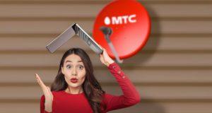 На Алтае в период самоизоляции спрос на спутниковые тарелки МТС вырос в 1,5 раза