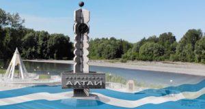 Сегодня отмечается День Республики Алтай