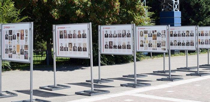 Выставку, посвященную 75-летию Победы, открыли на центральной площади Горно-Алтайска