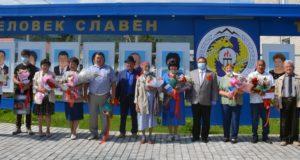 В Онгудае обновили Доску почета и наградили выдающихся жителей района