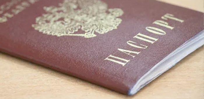Рассчитывая на крупное наследство, житель Кора-Кобы украл паспорт у односельчанина