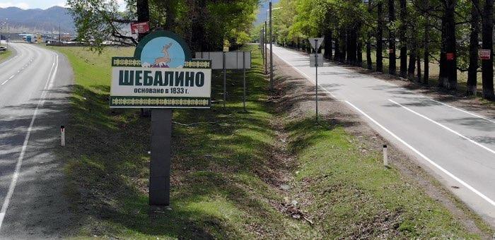В Шебалино мать двоих детей спасла человека