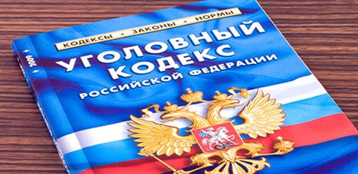 Антисемит из Усть-Коксы приговорен к обязательным работам