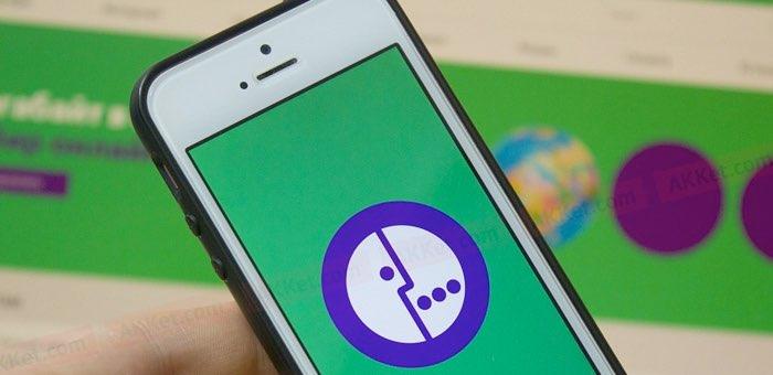 МегаФон увеличил скорость мобильного интернета