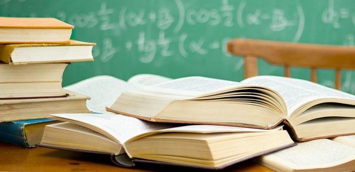 Шесть учителей получат премии за высокие достижения