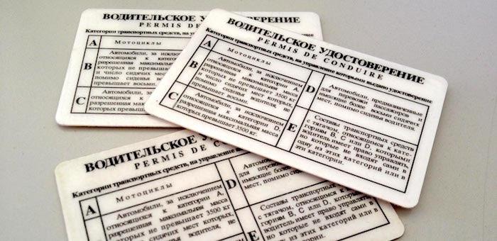 260 тысяч отдали семь женщин за выдачу прав без сдачи экзаменов
